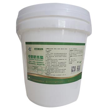 rb88热博肥水肽