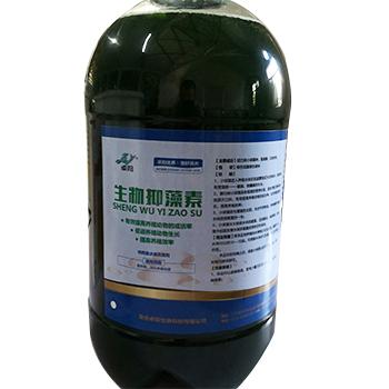 生物抑藻素